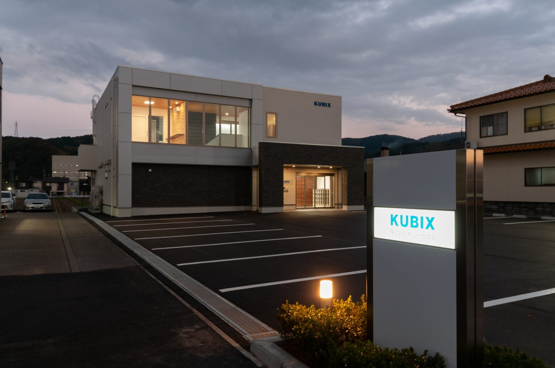 KUBIX2