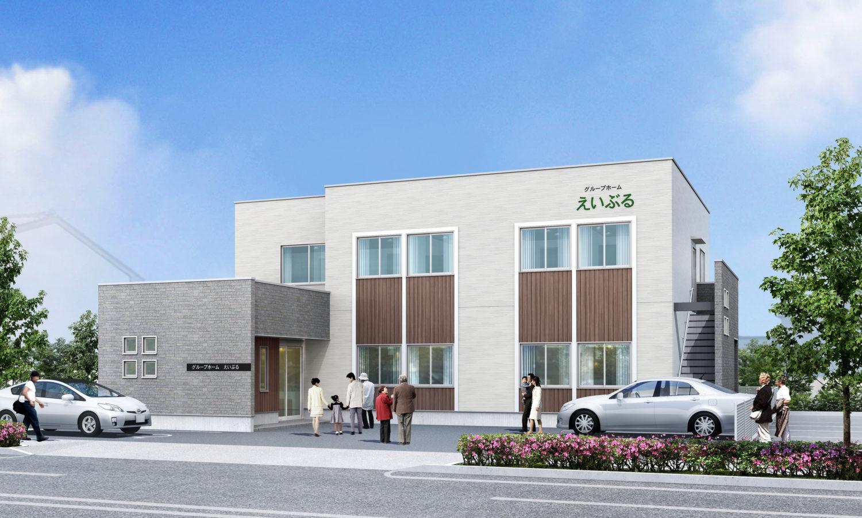 グループホームえいぶる城東・プロジェクト
