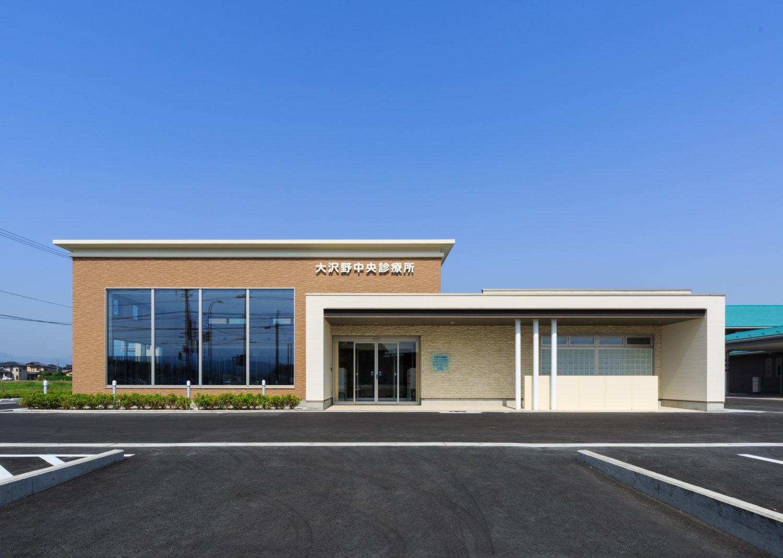大沢野中央診療所