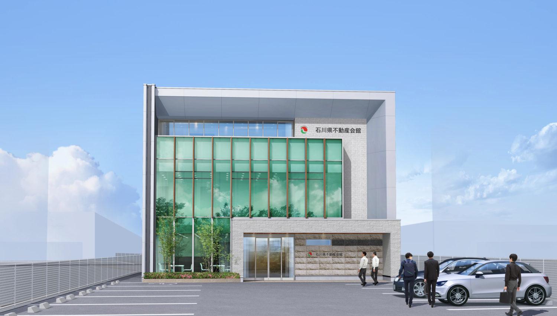 石川県不動産会館建替え事業